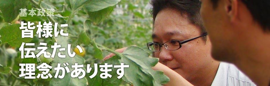 大野敬太郎(写真2)