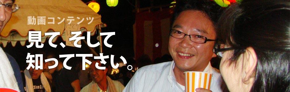大野敬太郎(写真3)