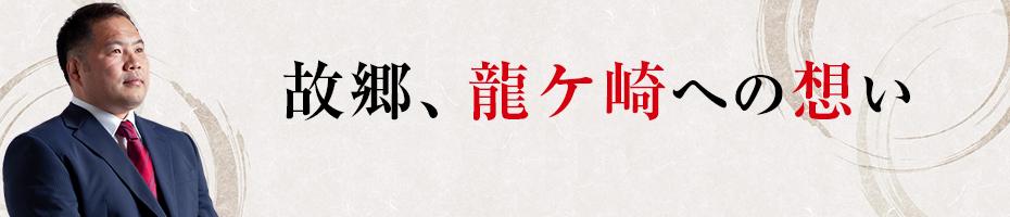 桜井マッハ速人(写真3)